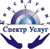 Логотип Консалтинг Спектр Услуг